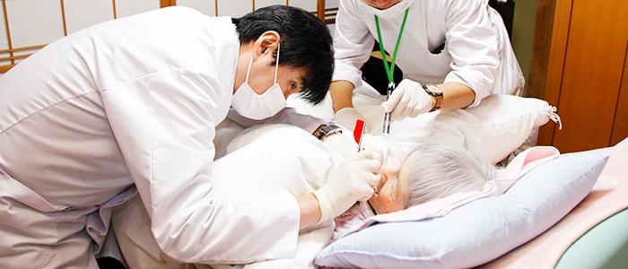 訪問歯科診療(歯科往診)