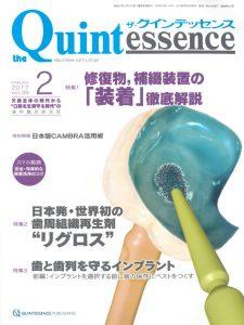 quint01